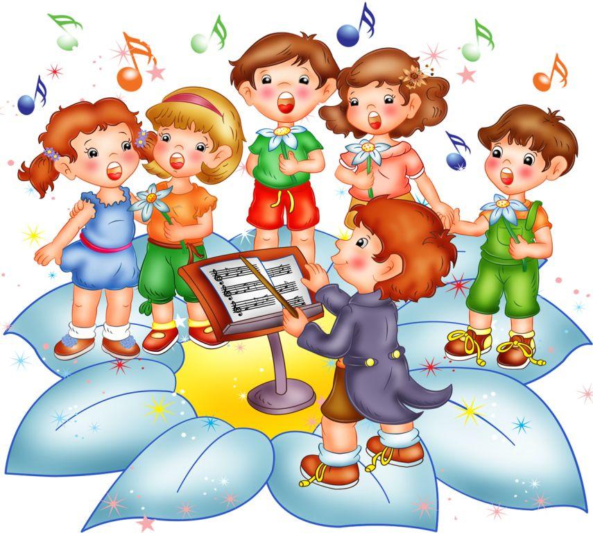 Картинки по запросу діти і музика